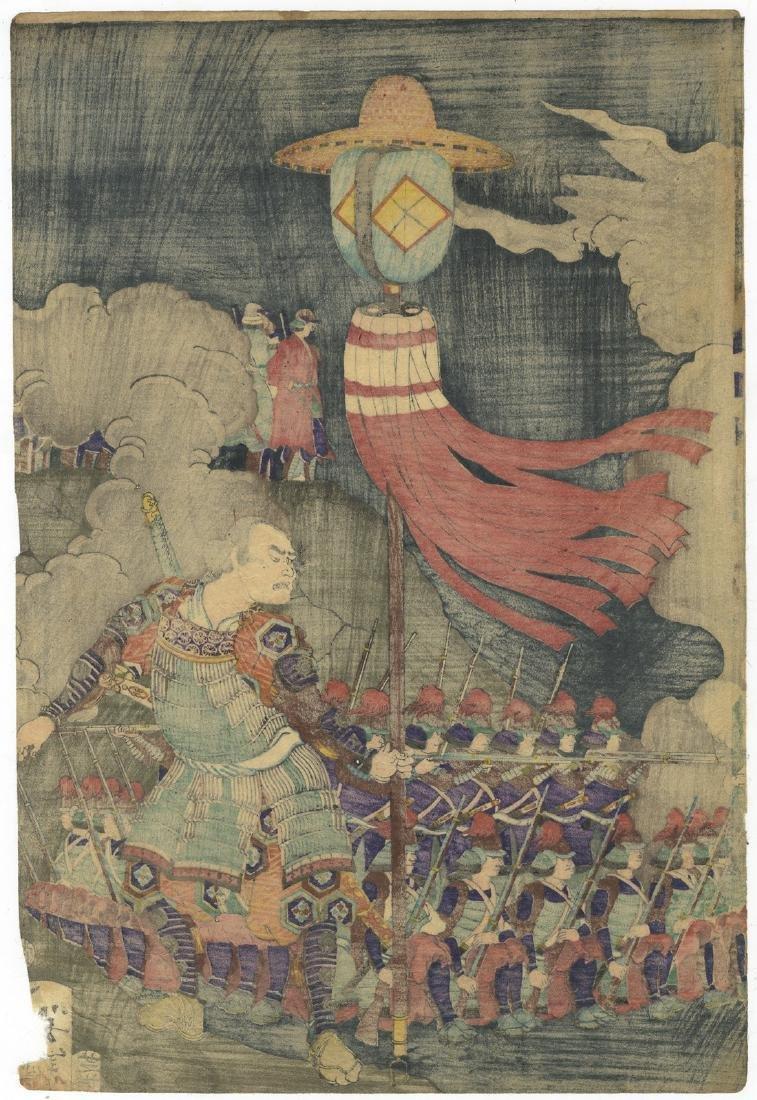 Yoshitoshi Tsukioka Woodblock Battle of Kawanakajima - 2
