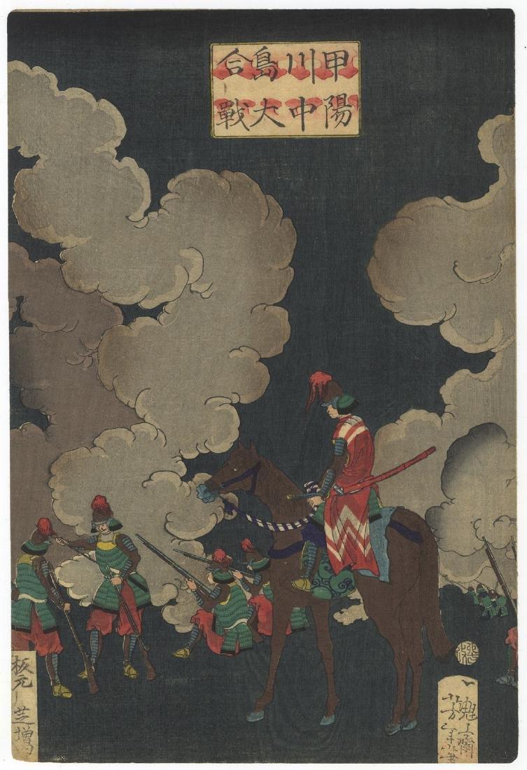Yoshitoshi Tsukioka Woodblock Battle of Kawanakajima - 3