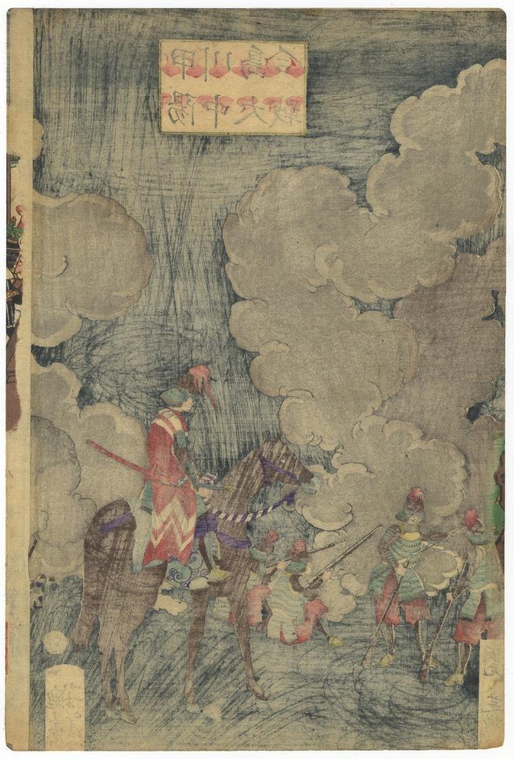 Yoshitoshi Tsukioka Woodblock Battle of Kawanakajima - 4