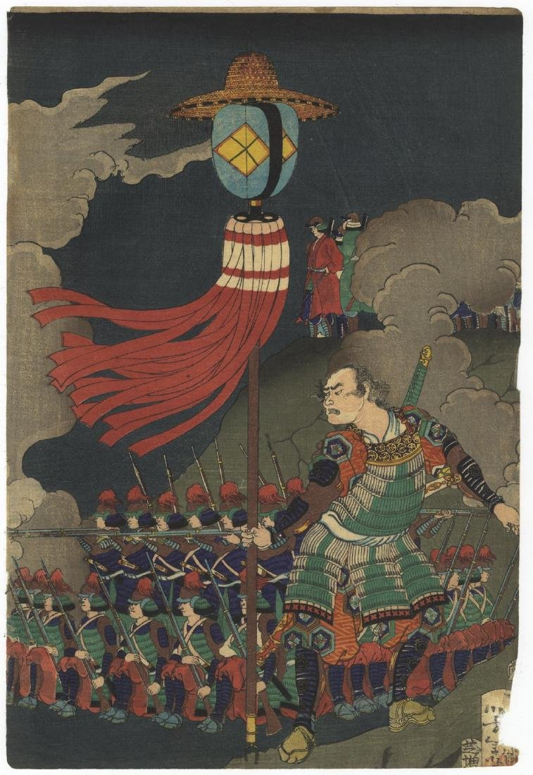 Yoshitoshi Tsukioka Woodblock Battle of Kawanakajima - 7