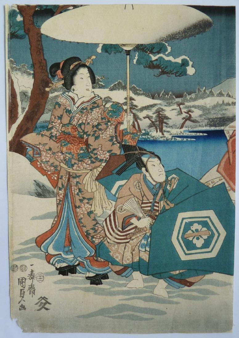 Utagawa Kunisada Toyokuni III Woodblock Snow - 2
