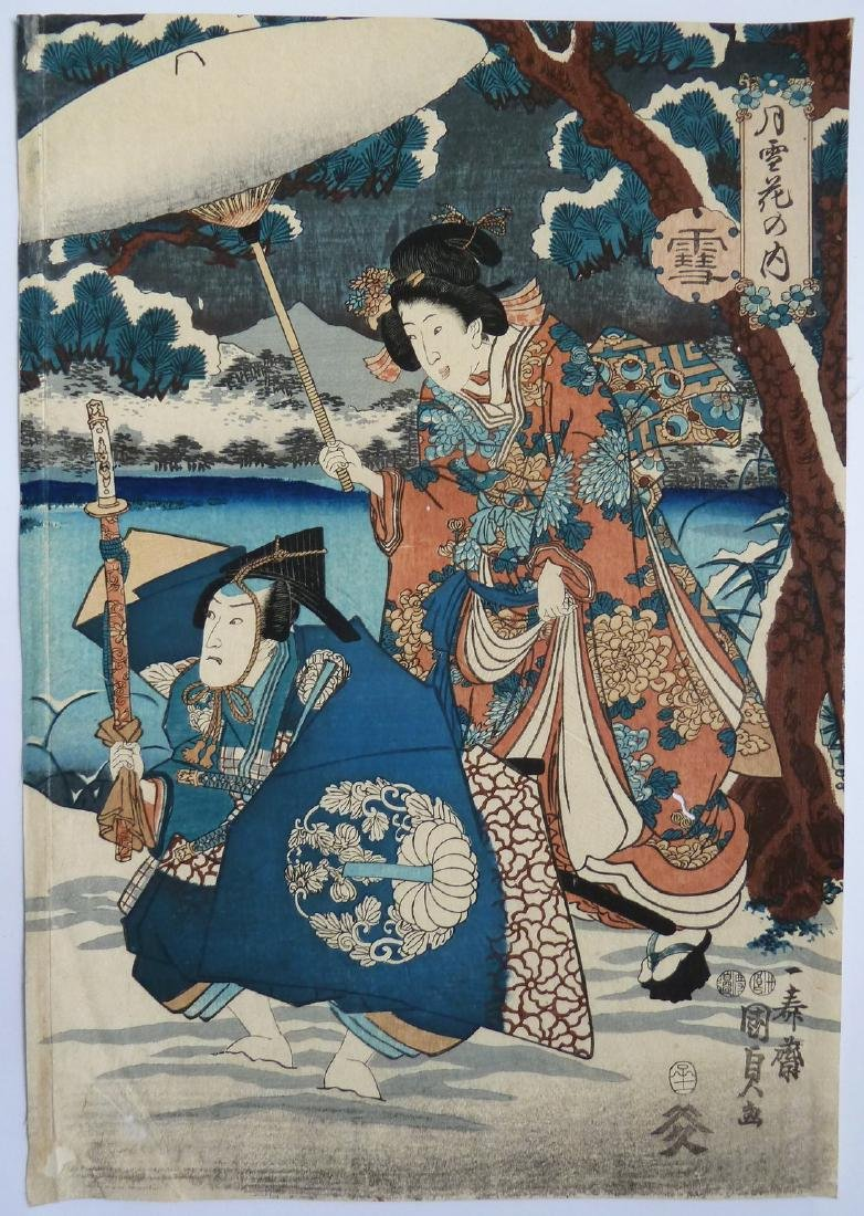 Utagawa Kunisada Toyokuni III Woodblock Snow - 4