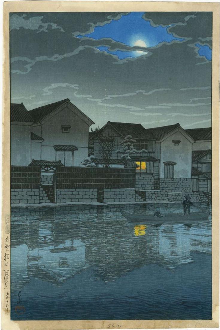 Hasui Kawase Woodblock Matsui, Izumo