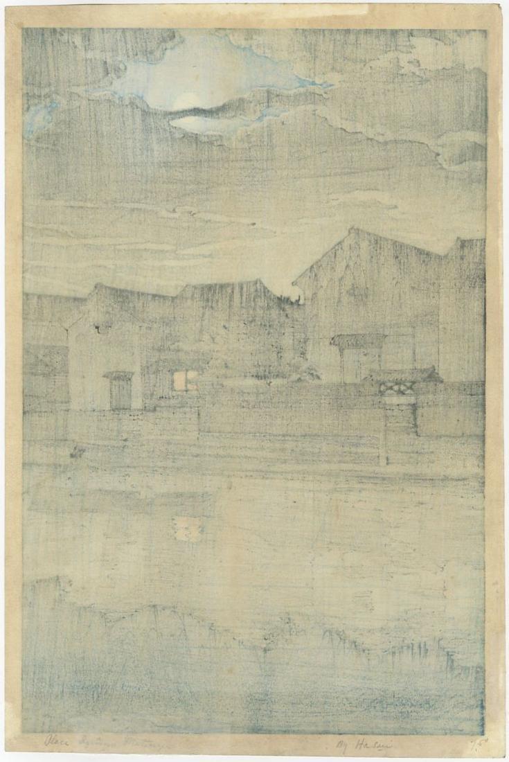 Hasui Kawase Woodblock Matsui, Izumo - 2