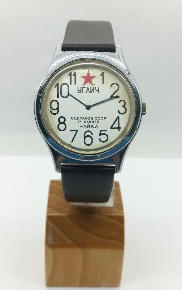 CHAiKA Russian manual winding wristwatch
