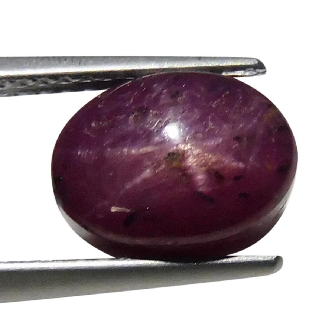 7.09 ct Oval Star Ruby