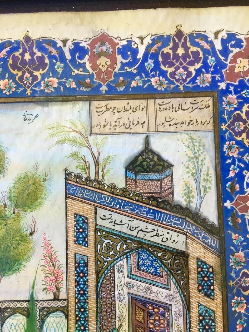 Antique Pahlavi miniaturist - 5