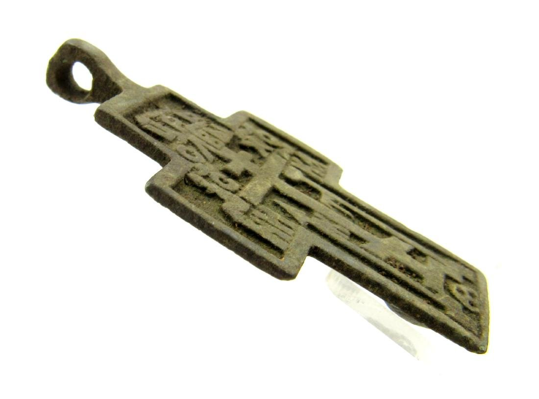 Late Medieval Bronze Cross Pendant - 2