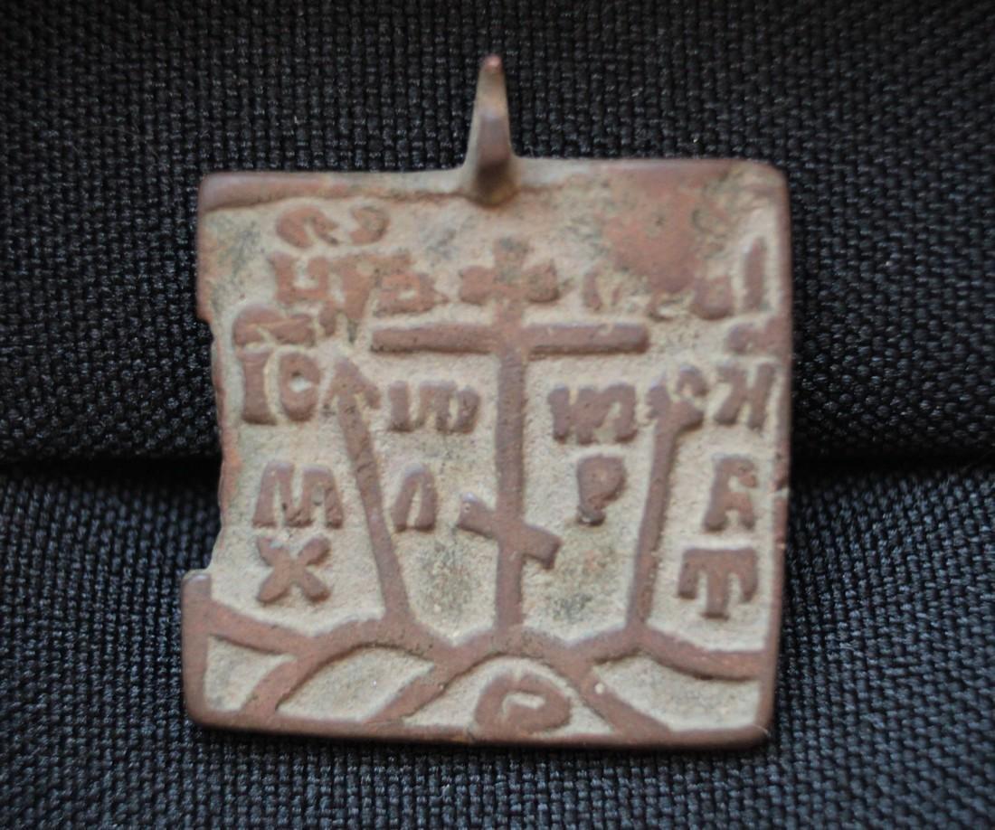 Post Medieval Orthodox Bronze Pendant - 4