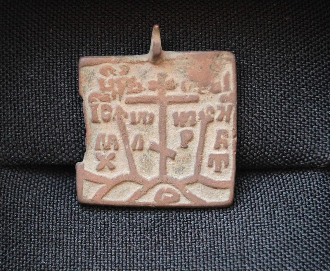 Post Medieval Orthodox Bronze Pendant - 6