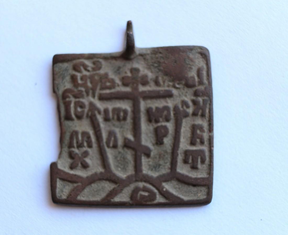 Post Medieval Orthodox Bronze Pendant - 7