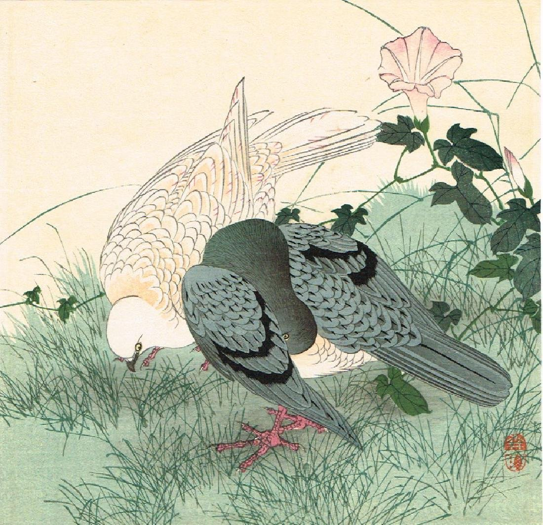 Unidentified Woodblock Two Doves