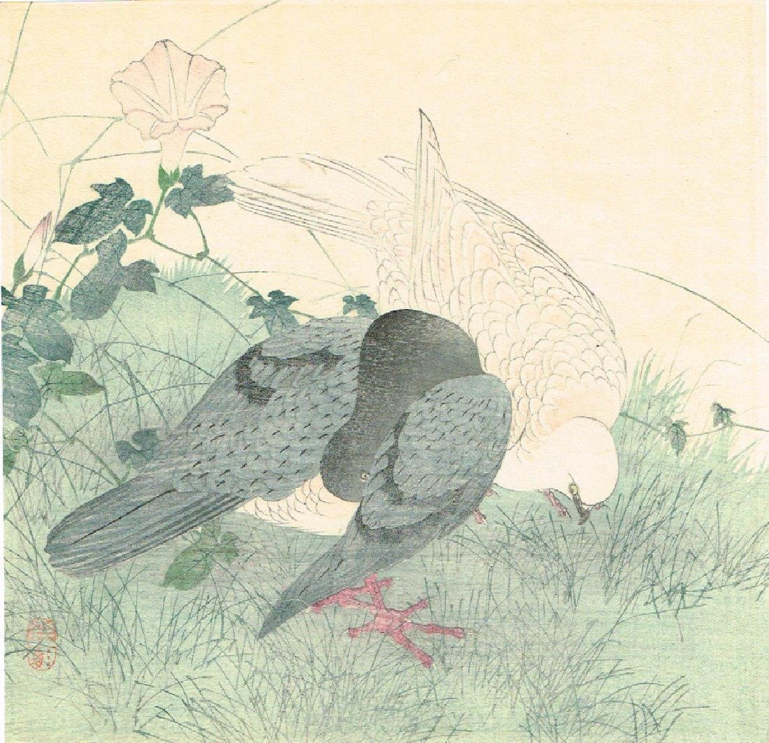 Unidentified Woodblock Two Doves - 2