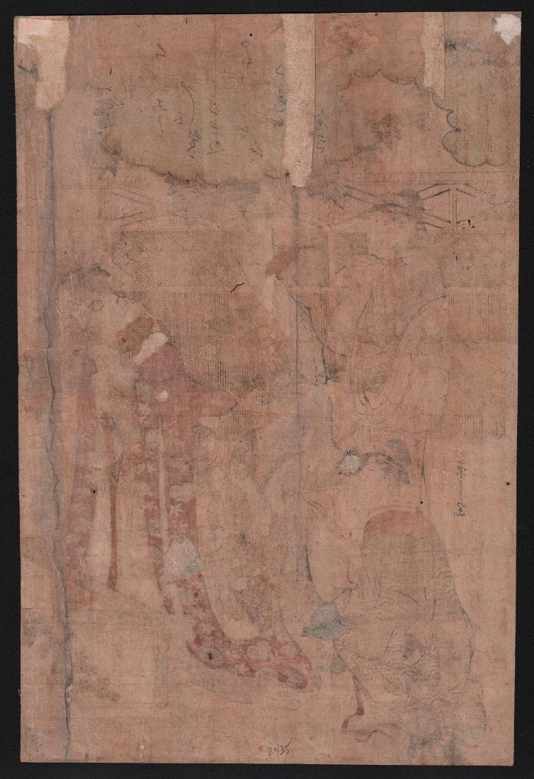 Chobunsai Eishi Woodblock Courtesans - 2