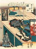 Utagawa Kunisada Woodblock Illustrations Genji Incents