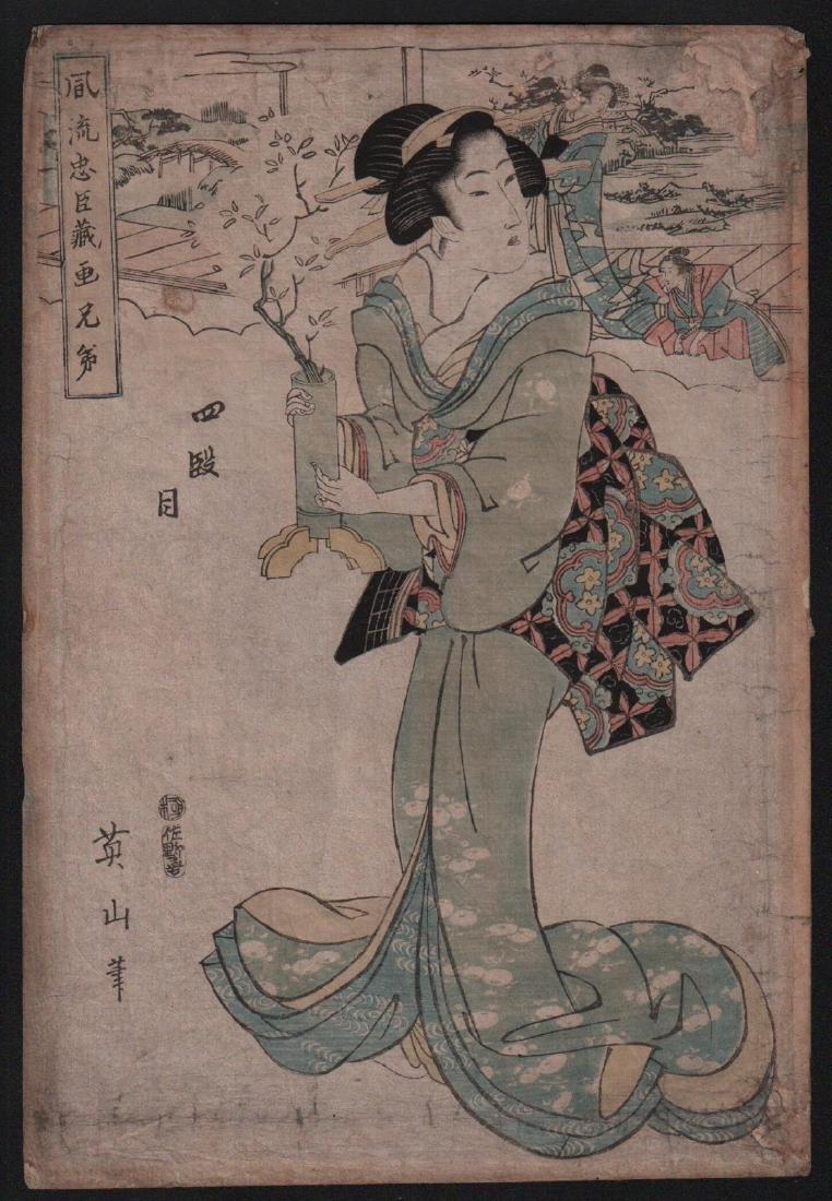 Kikugawa Eizan Woodblock Bijin