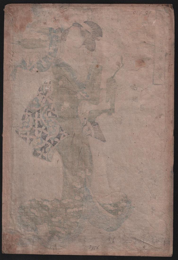 Kikugawa Eizan Woodblock Bijin - 2