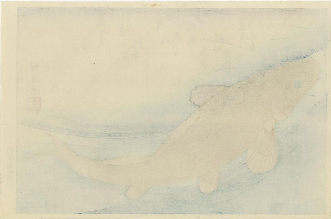 Ando Hiroshige Woodblock Carp - 2