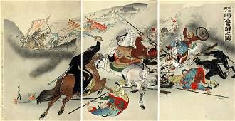 Ogata Gekko Woodblock Hard Fight Fenghuangcheng