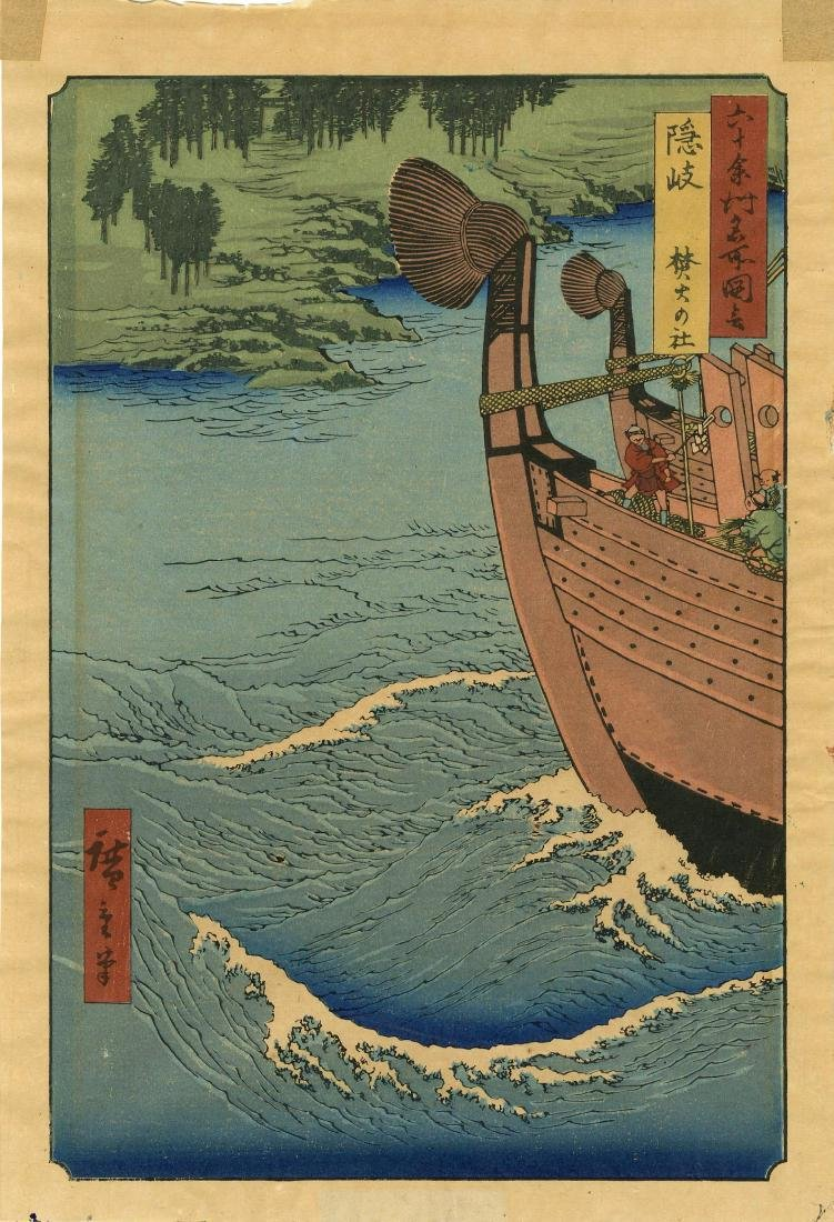 Ando Hiroshige Woodblock Torch Shrine Oki Province