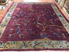 Antique Chinese Rug 9.2x11.7