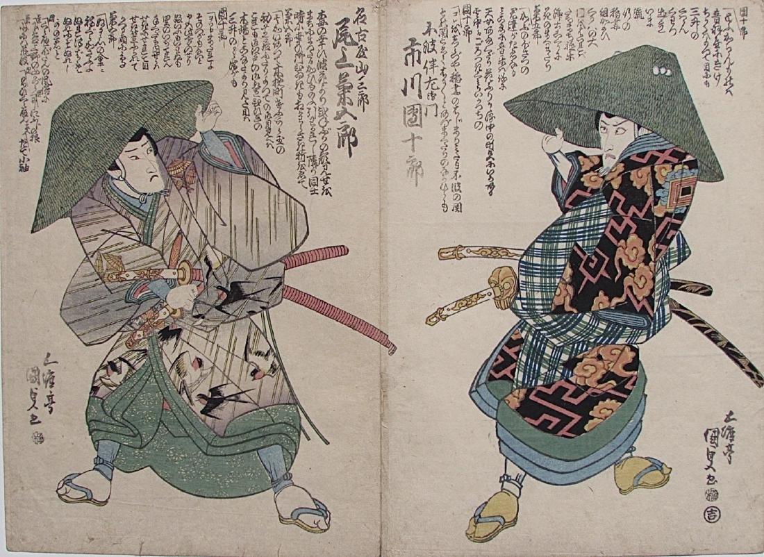 Utagawa Kunisada Woodblock Kabuki Play