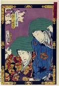 Utagawa Kunisada Woodblock the Actors Bando Hikosaburo