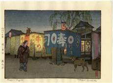 Toshi Yoshida Woodblock Supper Wagon