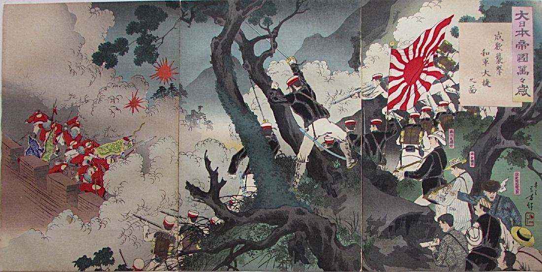 Mizuno Toshikata Woodblock Dai Nihon Teitoku Banbanzai