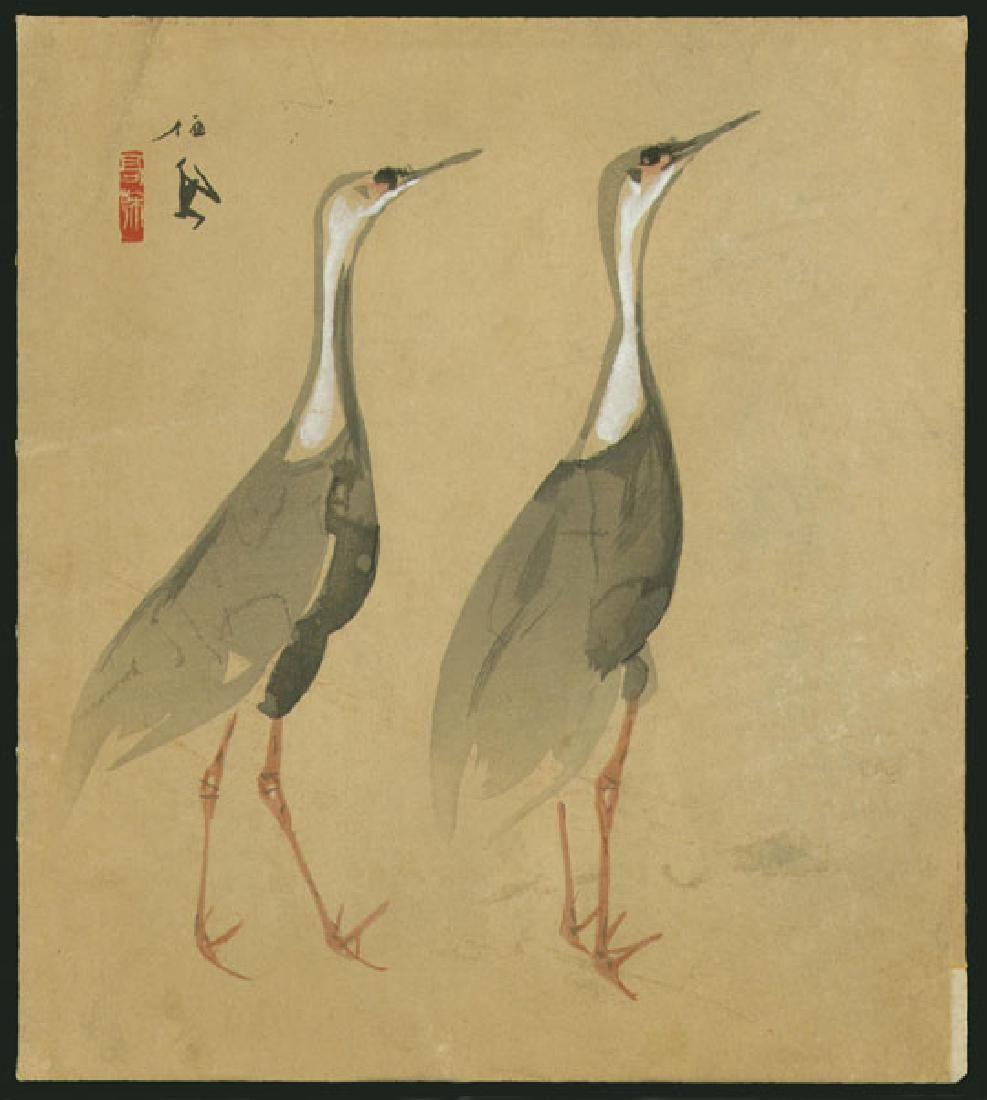 Takeuchi Seiho Watercolor Two Cranes