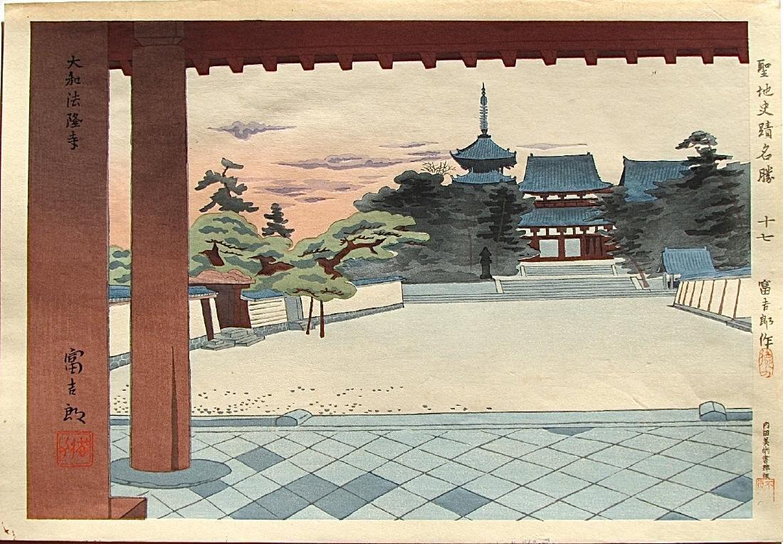 Tomikichirô Tokuriki Woodblock Horyu-ji Temple