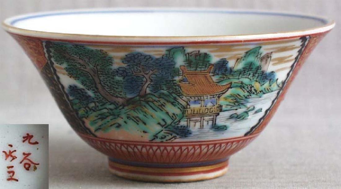 19c Japanese porcelain Kutani SAKE CUP