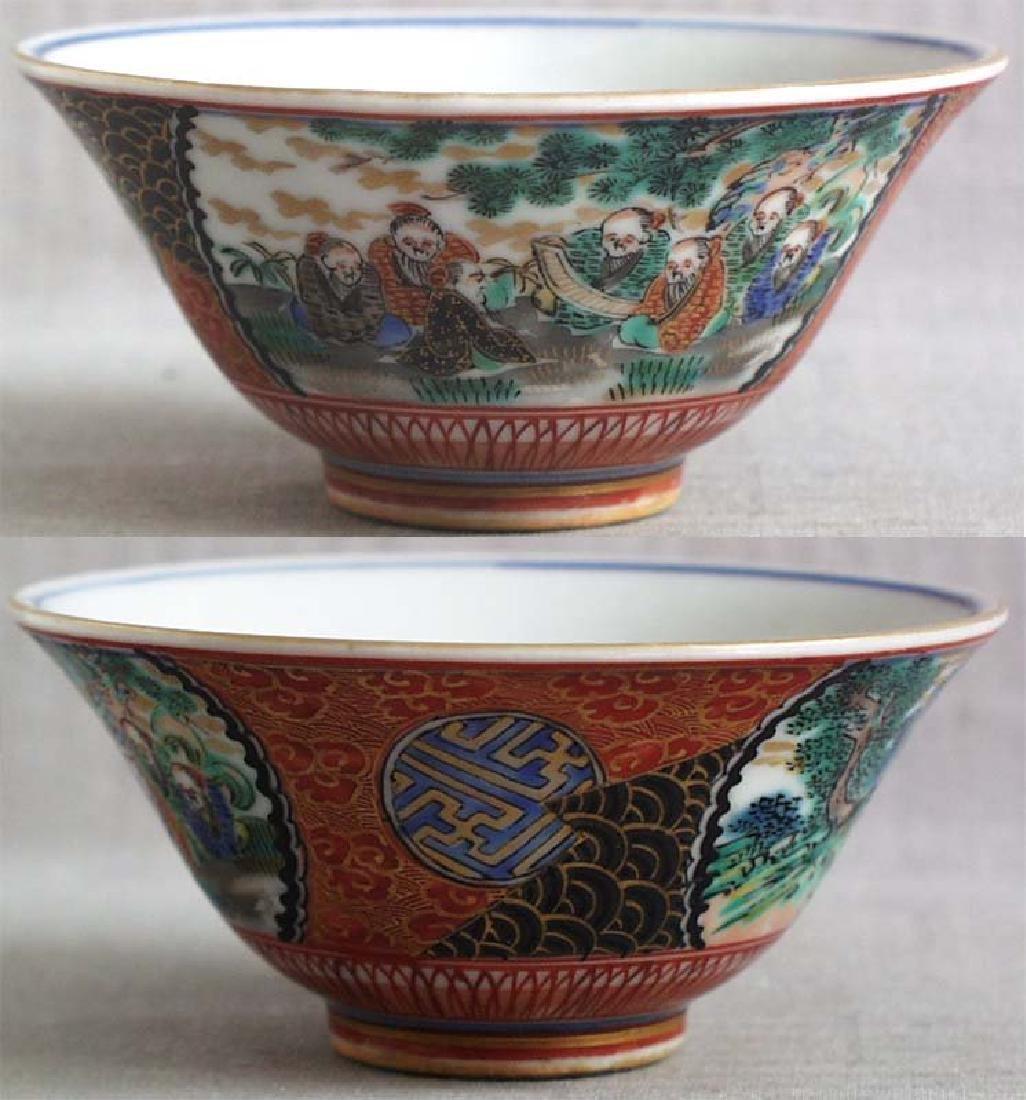 19c Japanese porcelain Kutani SAKE CUP - 2