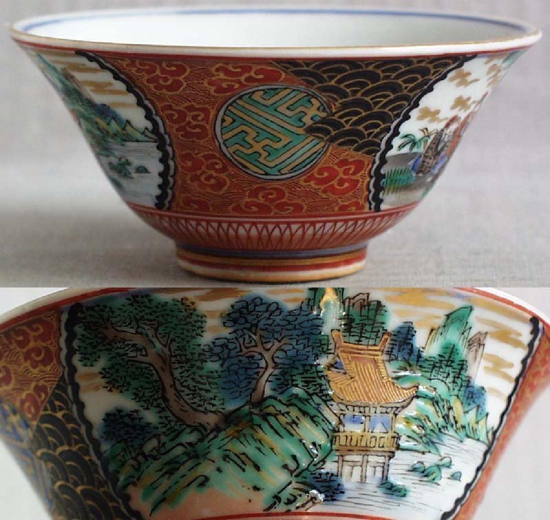 19c Japanese porcelain Kutani SAKE CUP - 3