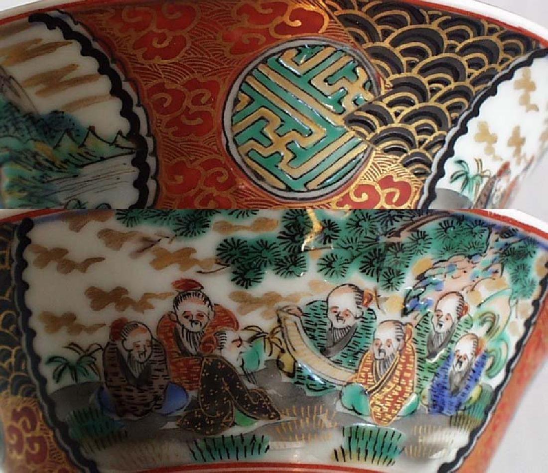19c Japanese porcelain Kutani SAKE CUP - 4