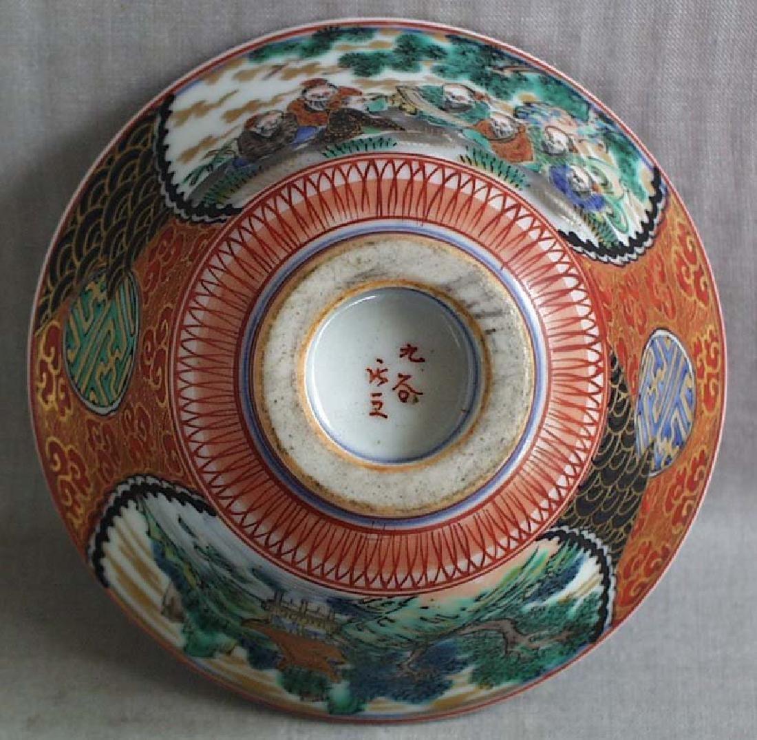 19c Japanese porcelain Kutani SAKE CUP - 5