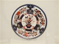 Nice Japanese Imari porcelain plate of late XIX century