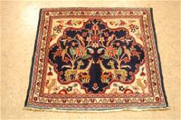 Persian Bijar Animal Kurk Wool Rug 2.2x2.6