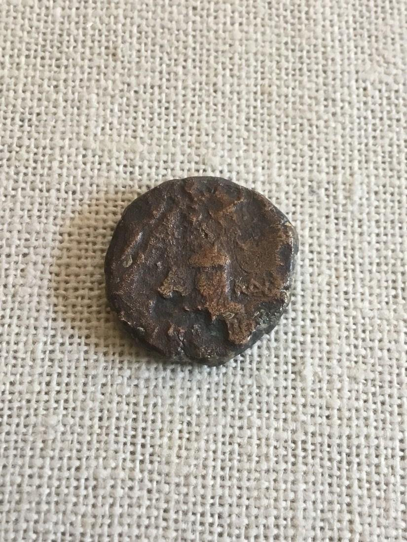 Ancient Judaea. Roman provincial Agrippa ll and - 2