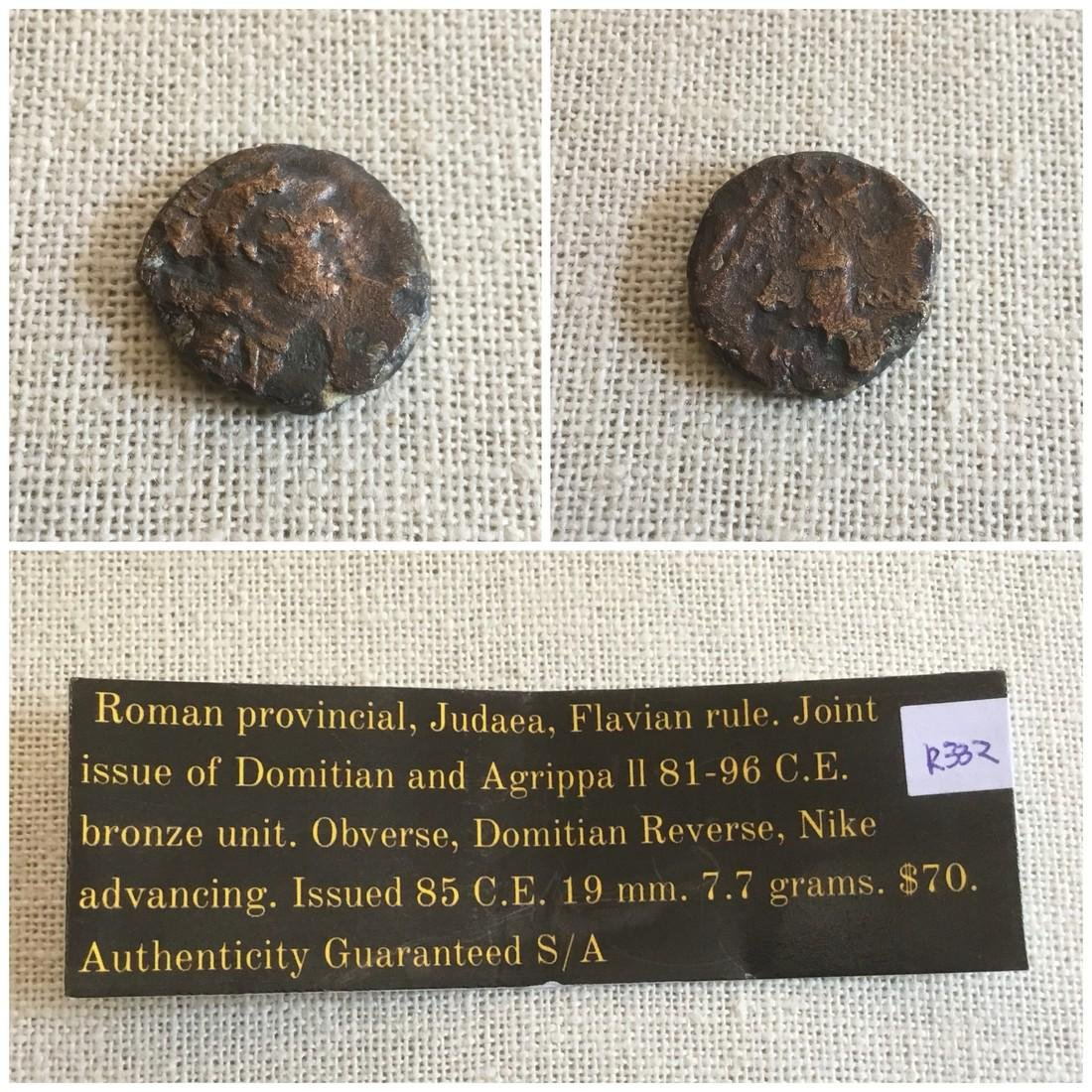 Ancient Judaea. Roman provincial Agrippa ll and - 4