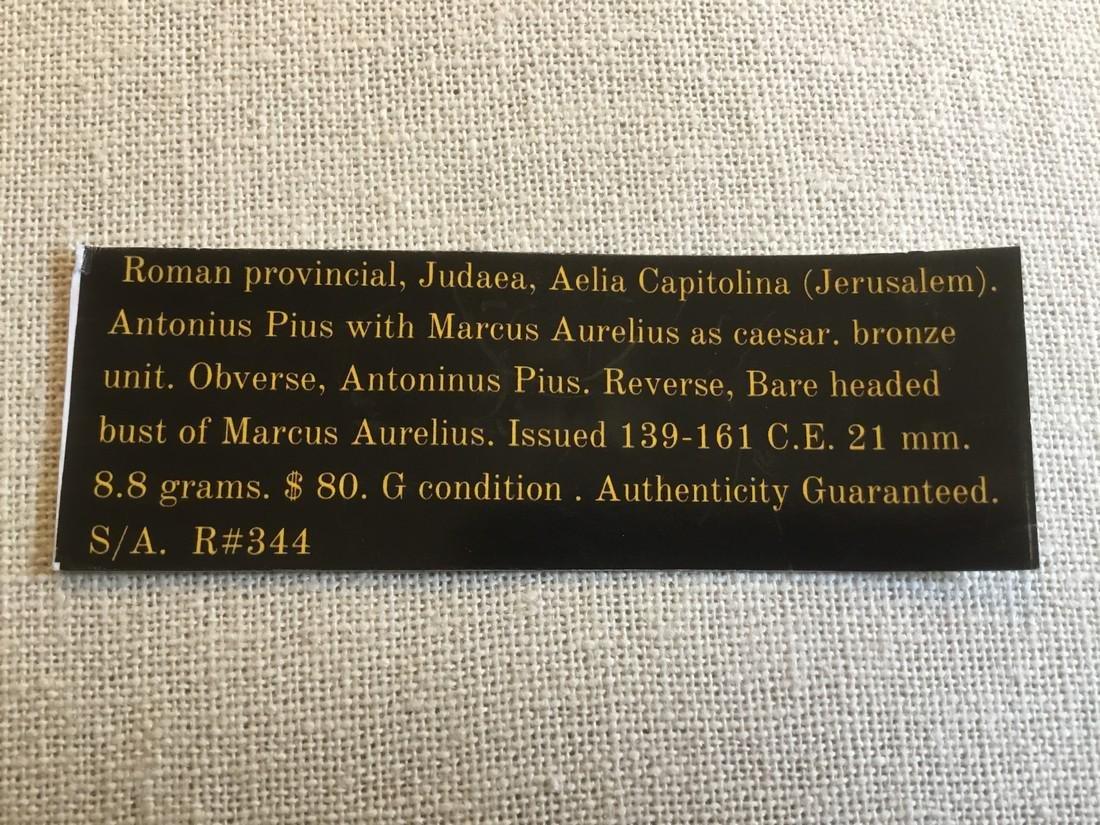 Ancient Judaea Roman civic issue of Aelia Capitolina. - 3