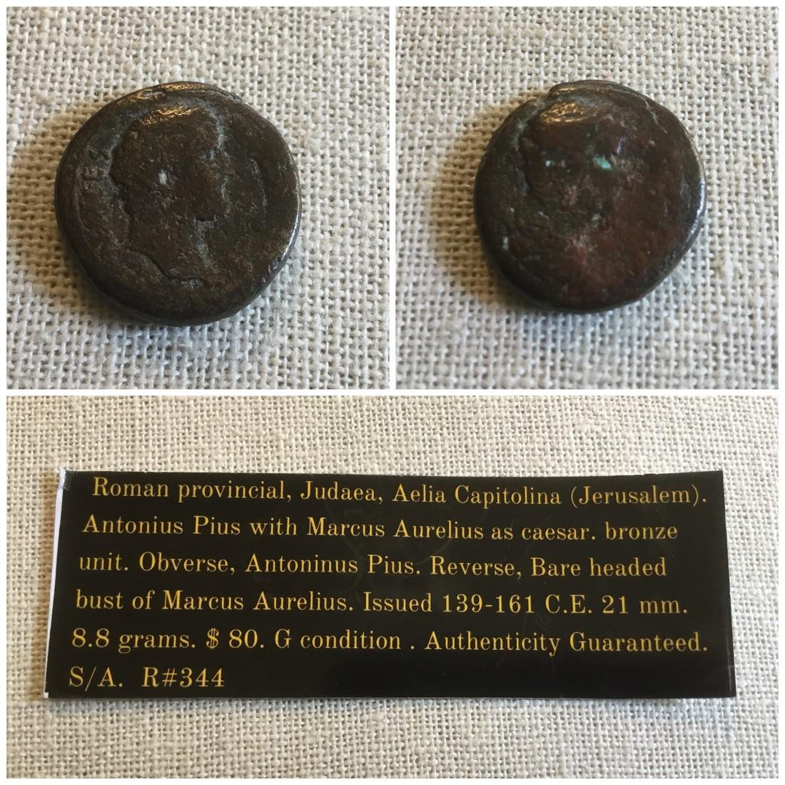 Ancient Judaea Roman civic issue of Aelia Capitolina. - 4