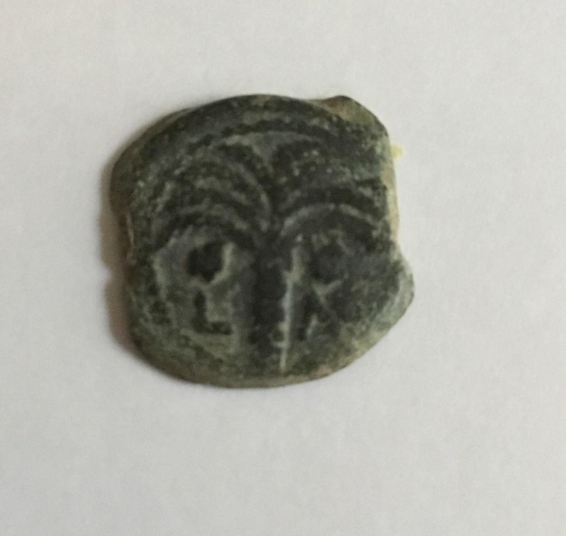 Ancient Judaea. 6-9 C.E. Christ lifetime era. Roman