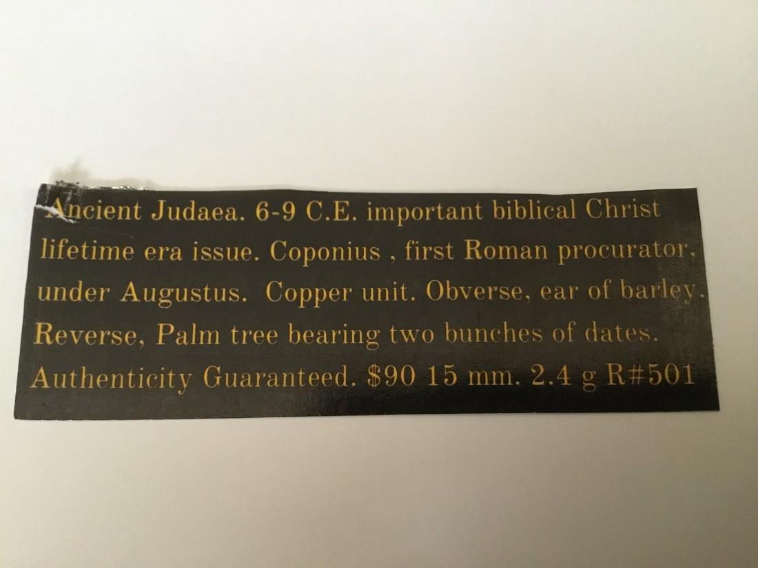 Ancient Judaea. 6-9 C.E. Christ lifetime era. Roman - 3
