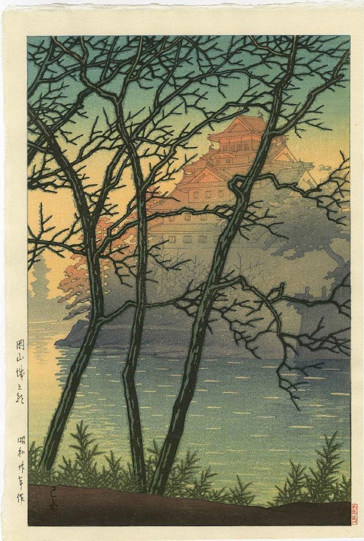 Hasui Kawase Woodblock Morning at Okayama Castle