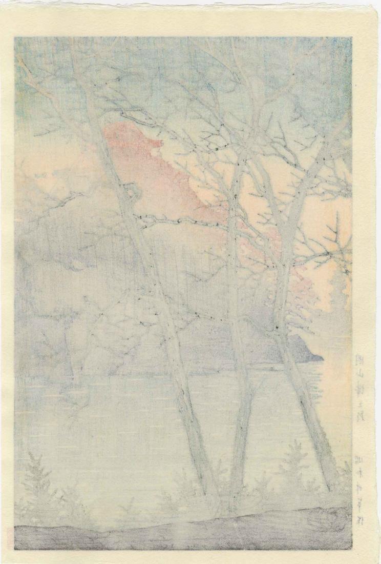Hasui Kawase Woodblock Morning at Okayama Castle - 2