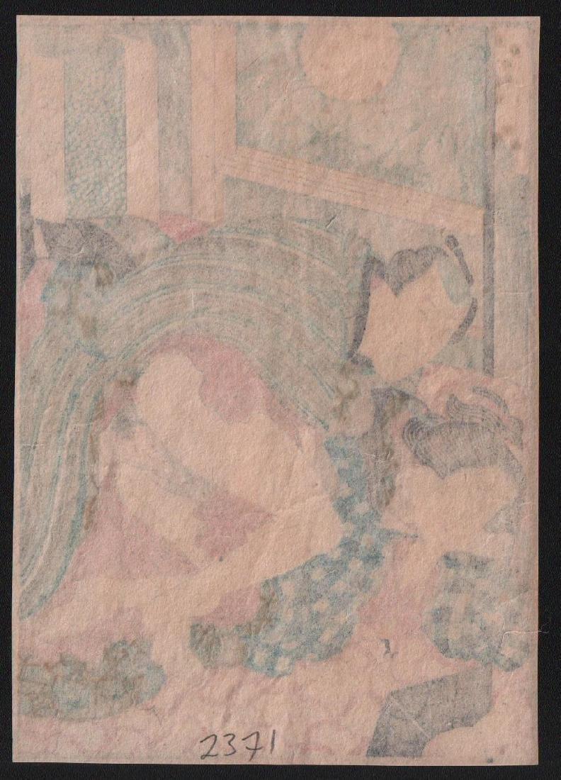 Utagawa School Woodblock Shunga Erotic Couple - 2
