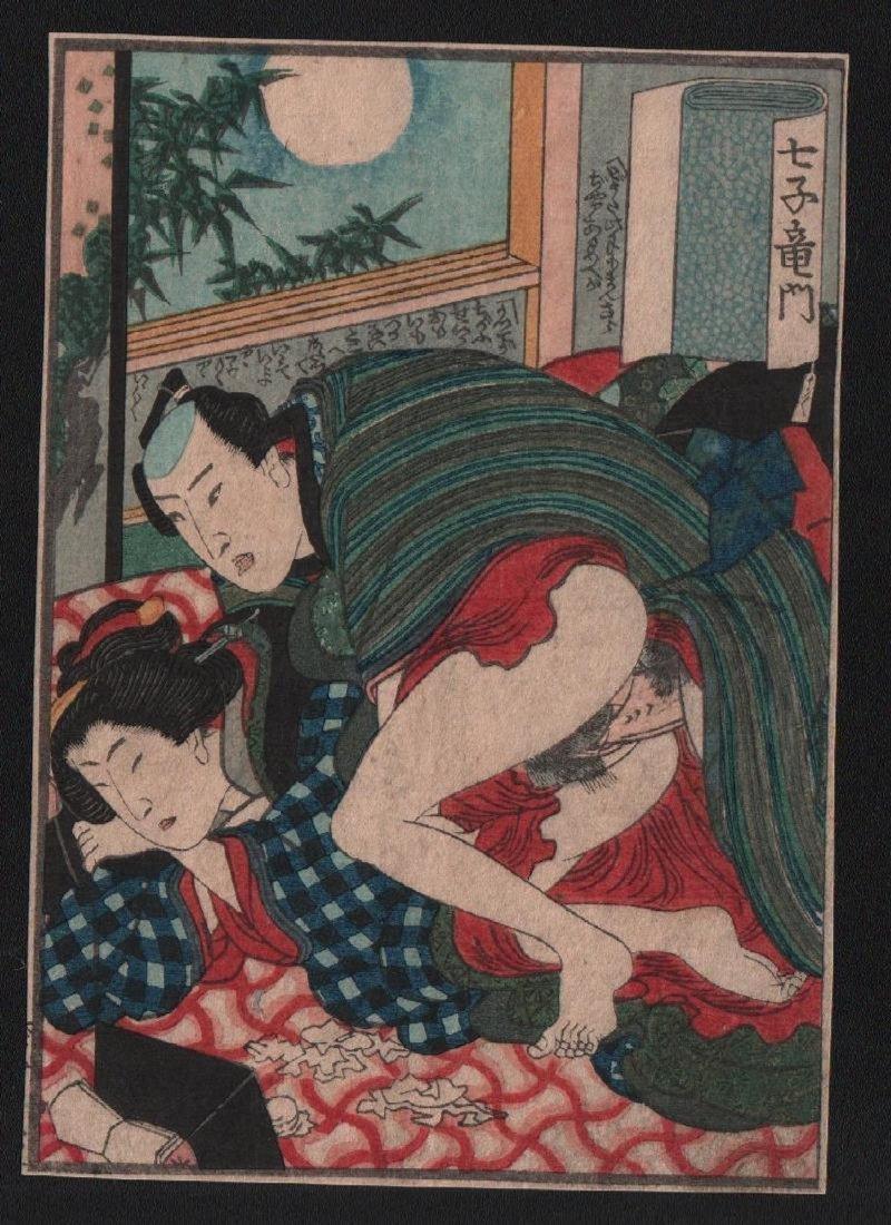 Utagawa School Woodblock Shunga Erotic Couple - 3