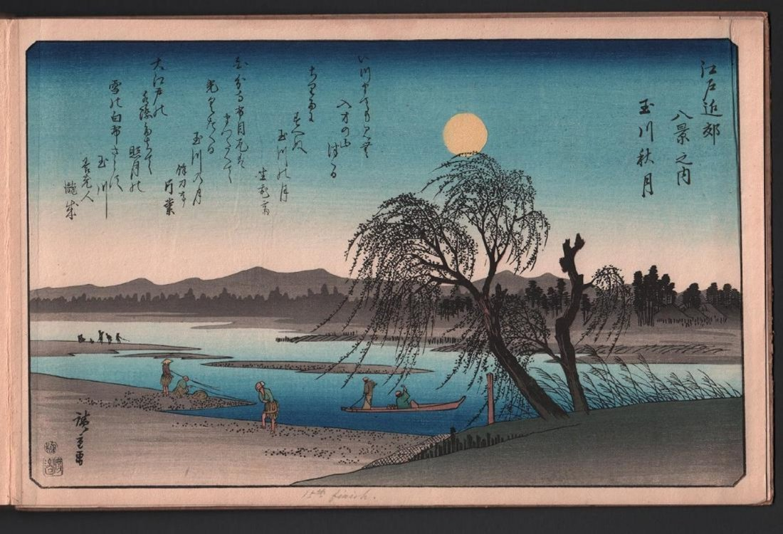 Woodblock Print Process Book Hiroshige/Watanabe