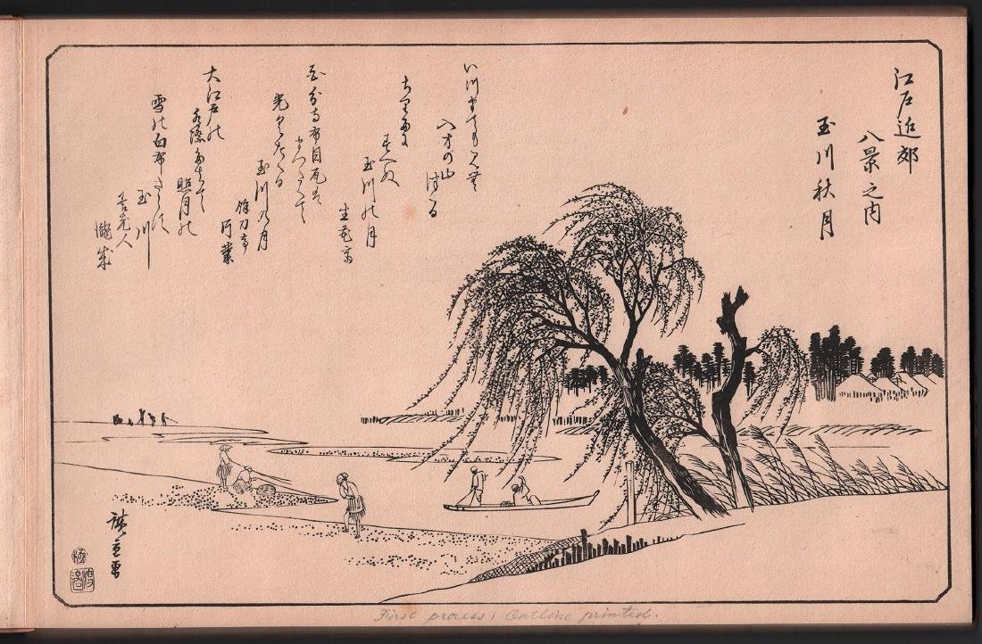 Woodblock Print Process Book Hiroshige/Watanabe - 3